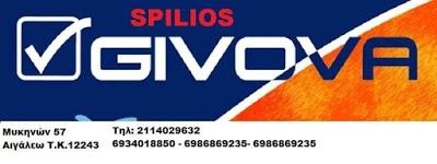 SPILIOS GIVOVA