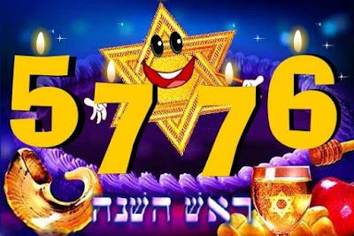 Mensagem de Rosh Hashaná do Coisas Judaicas