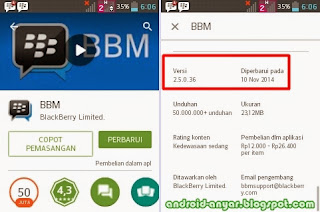 Free download official BBM Android 2.5.0.36 apk full install update