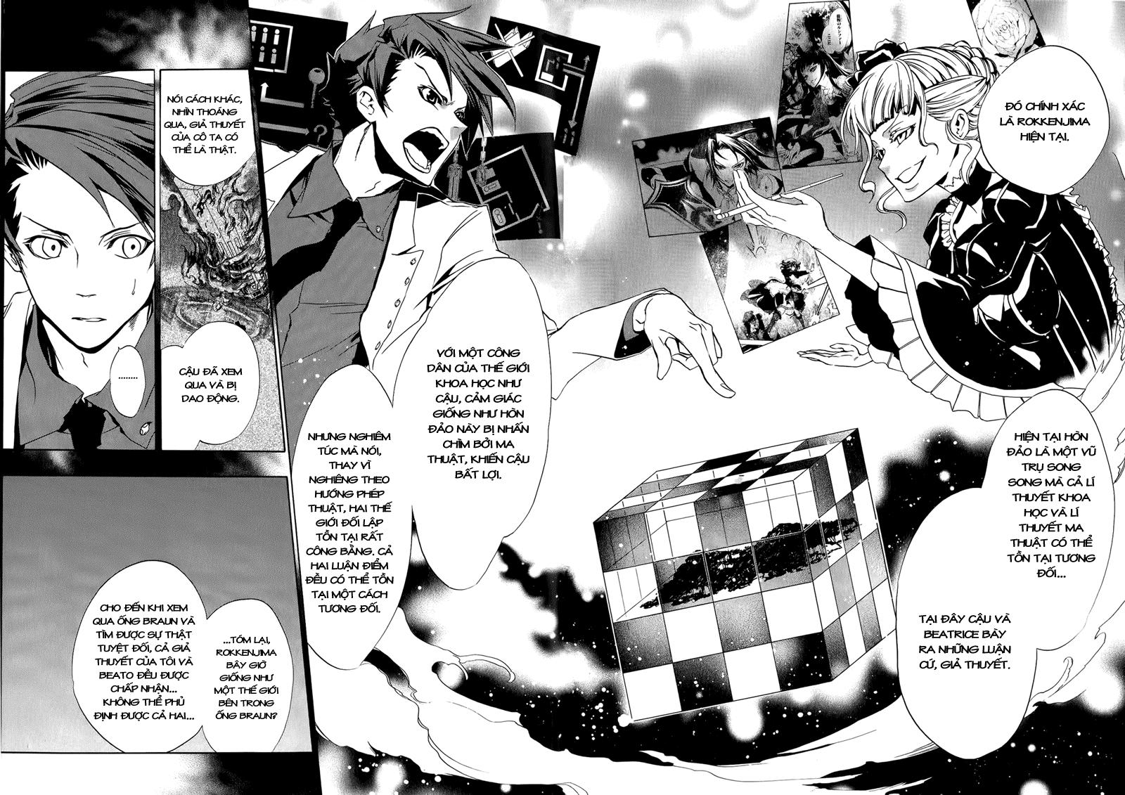 Umineko no Naku Koro ni Episode 3: Banquet of the Golden Witch chap 8 - Trang 35