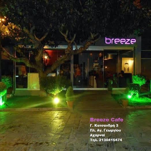 Breeze  caffe     ΠΛ. ΑΓΙΟΥ ΓΕΩΡΓΙΟΥ