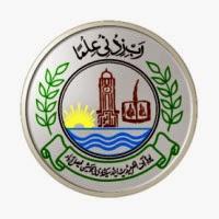 BISE Faisalabad Board Inter Result 2016 Part 1, 2