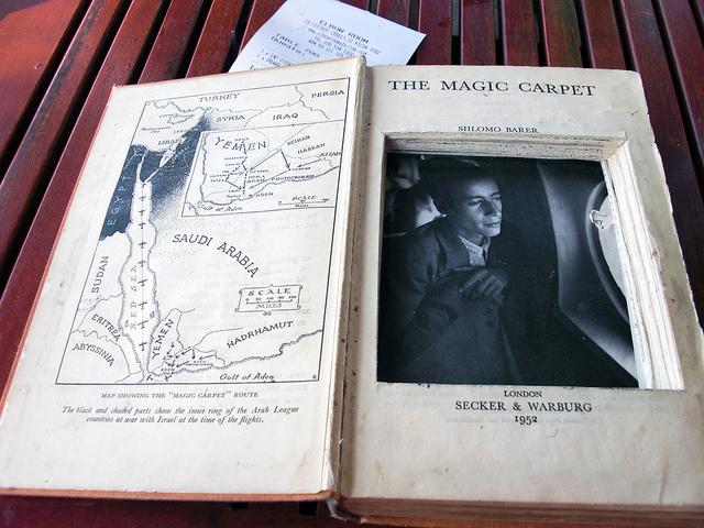 """bill comes inside the """"Magic Carpet"""""""