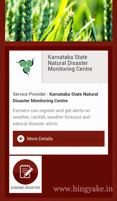 mobile one disaster monitoring