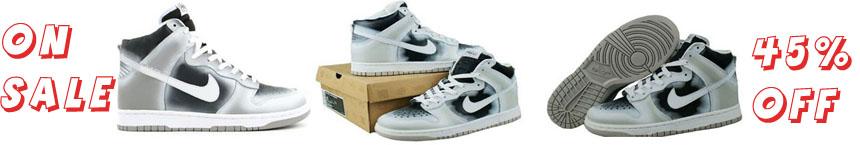 Haze Nikes