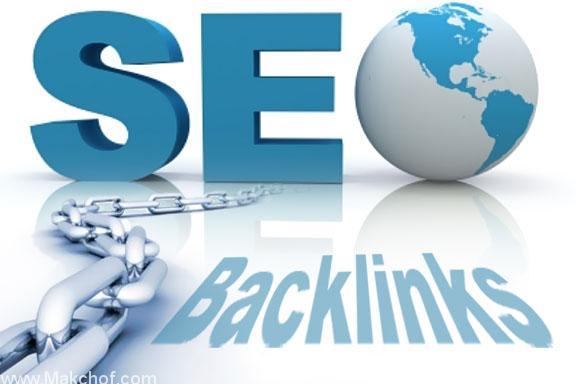 ماهو الباك لينك ? what is a backlinks