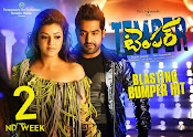 Temper movie 2nd week wallpapers-thumbnail-8