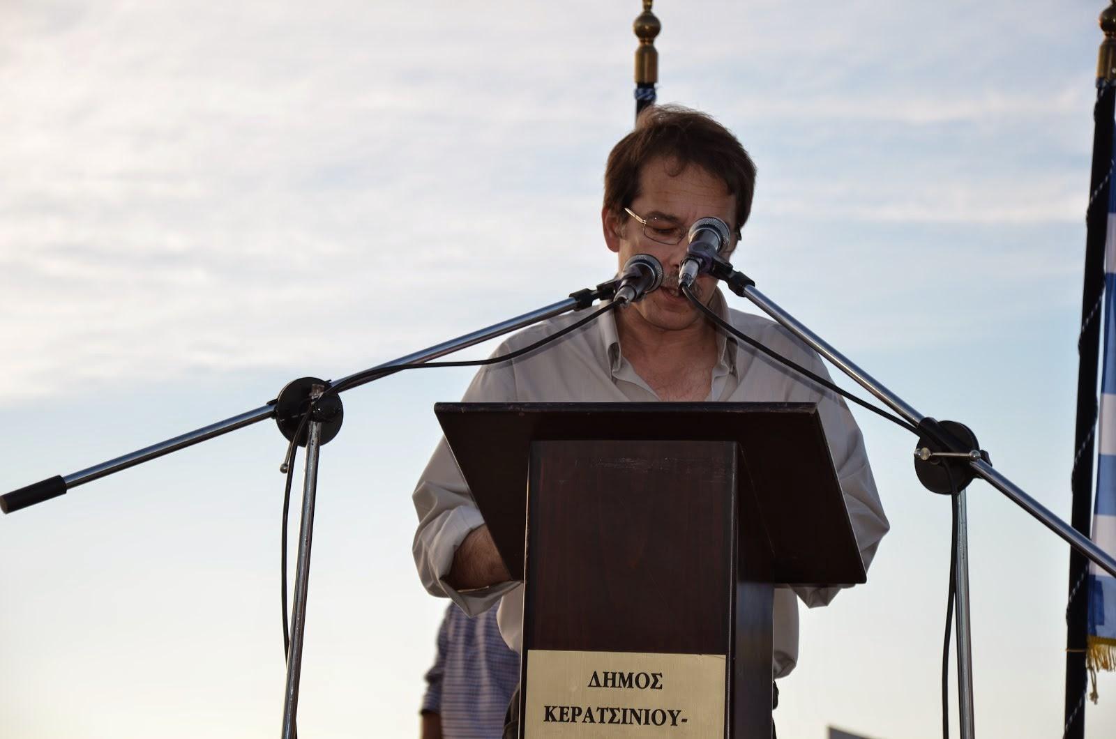 Βίντεο ομιλίας Δημάρχου Χρήστου Βρεττάκου