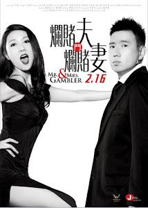 Vợ Chồng Cờ Bạc - Mr & Mrs Gambler poster