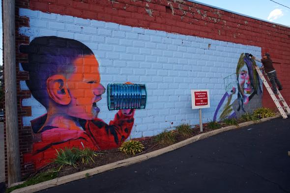 FLEX mural