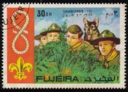 1971年フジェイラ 第13回世界ジャンボリー ジャーマン・シェパードの切手