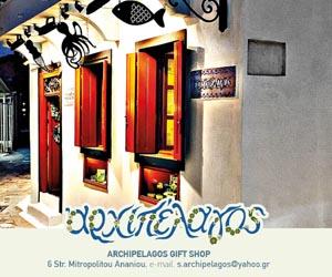 ΑΡΧΙΠΕΛΑΓΟΣ Gift Shop