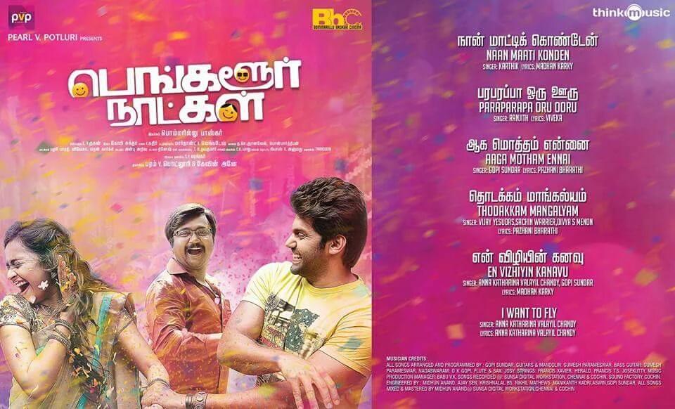 Lyric naan movie song lyrics : Bangalore Naatkal Song Lyrics - Paatuvarigal