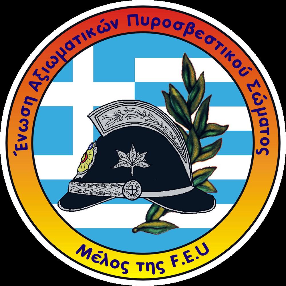 E.A.Π.Σ.