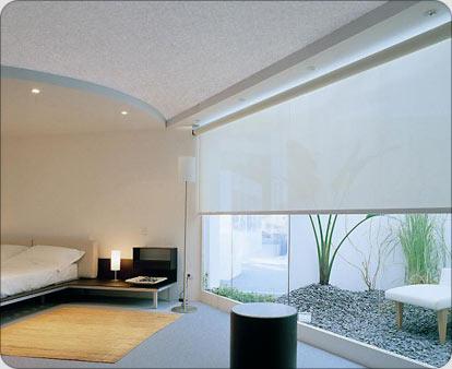 Cortinas minimalistas cortinas y persianas for Cortinas minimalistas para dormitorio