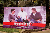 Allu Arjun Trivikram Movie Opening Photos-thumbnail-3