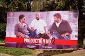 Allu Arjun Trivikram Movie Opening Photos-thumbnail-3