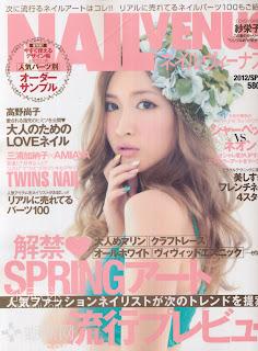 nail venus spring 2012 japanese magazine scans