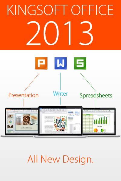 KingSoft Office 2013:- - VU HELP