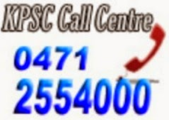 KERALA PSC CALL CENTER PHONE NUMBER