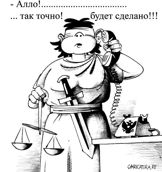 Московский суд отказал защите захваченного в оккупированном Крыму украинского режиссера в удовлетворении жалобы - Цензор.НЕТ 2936