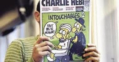 صحيفة شارلى إبدو الفرنسية تنشر رسوم مسيئة للرسول فى العدد المقبل