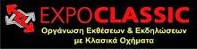EXPOCLASSIC