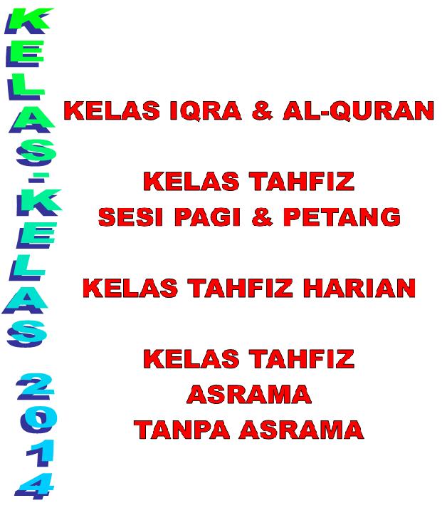 KELAS-KELAS YANG DITAWARKAN 2014