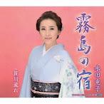 Mizuta Ryuko