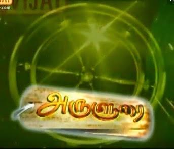 Arul Urai Vijay Tv Tamil New Year Special Full Program Show HD Youtube 14th April 2014 Watch Online