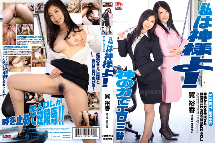 Studio: REDHOT Collection Genre: Oral (Cumshots), Cream Pie, Asian, ...