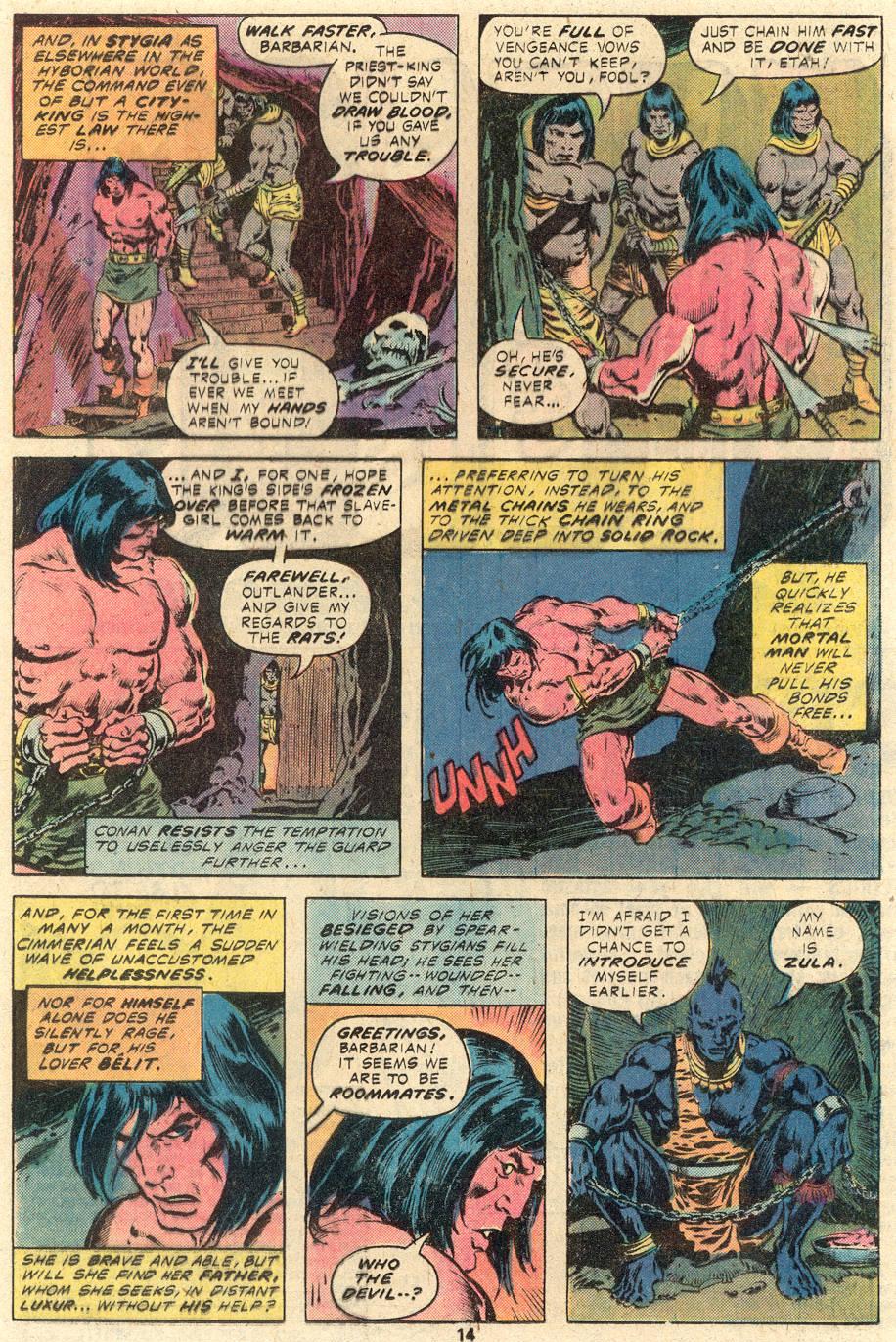 Conan the Barbarian (1970) Issue #84 #96 - English 9