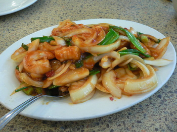 Szechwan shrimp recipe chinese food recipes szechwan shrimp recipe forumfinder
