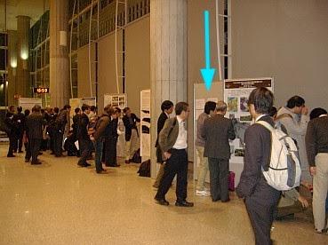 日本活断層学会2013年度大会: 糸魚川-静岡構造線と塩嶺断層