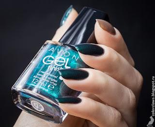 Avon Gel Finish Envy + Glimmer