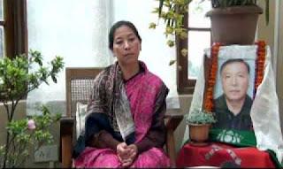 Bharati Tamang