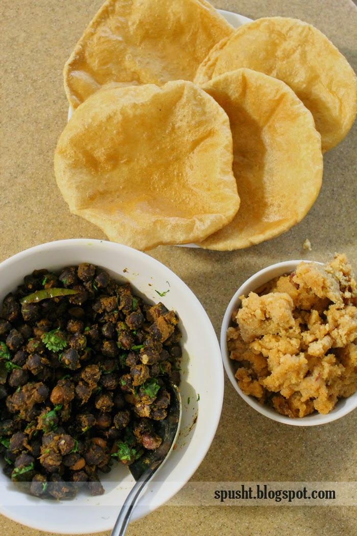 Kala Chana Food Diva Recipe