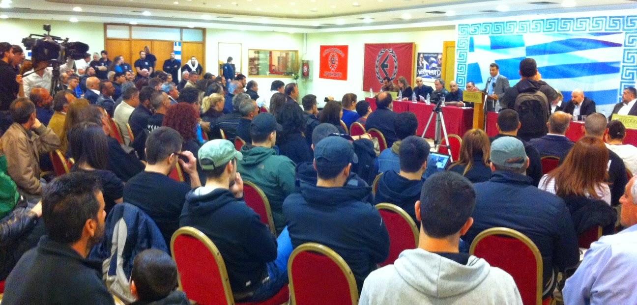 Εκδηλώσεις Περιφέρειας Κρήτης 29 & 30 Νοεμβρίου 2014