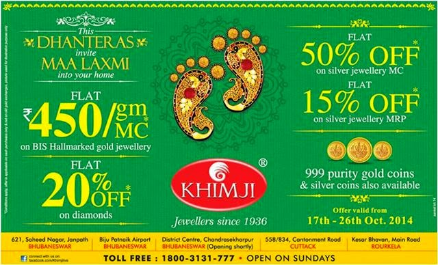 Register for Regular Discount Offer from Khimji Jewellers
