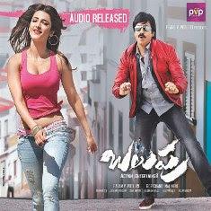 Balupu movie video songs free download