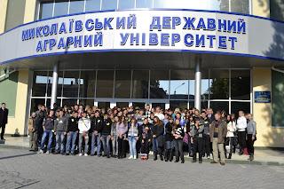 Форум випускників 2012 року.