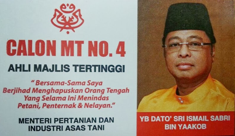 UNDI Calon MT NO 4
