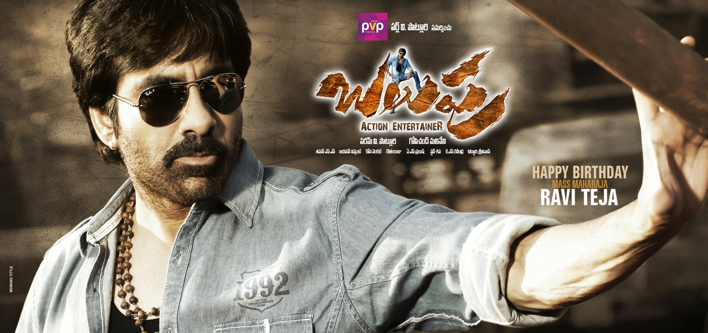 Mass Ravi Teja Hd Wallpapers Atozcinegallery