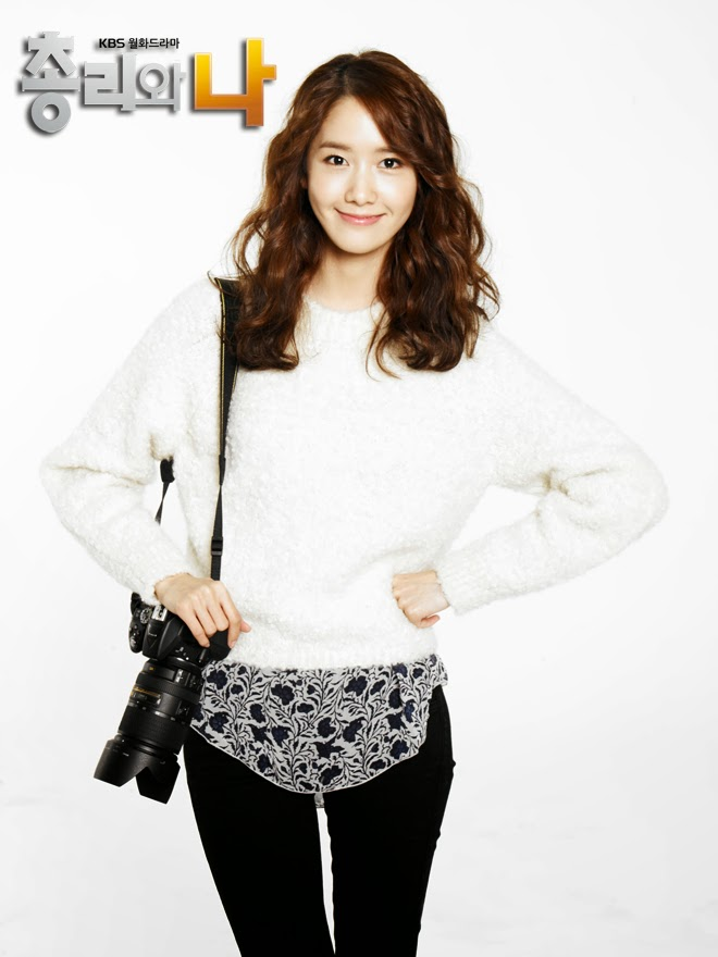 Im yoon ah as nam da jung
