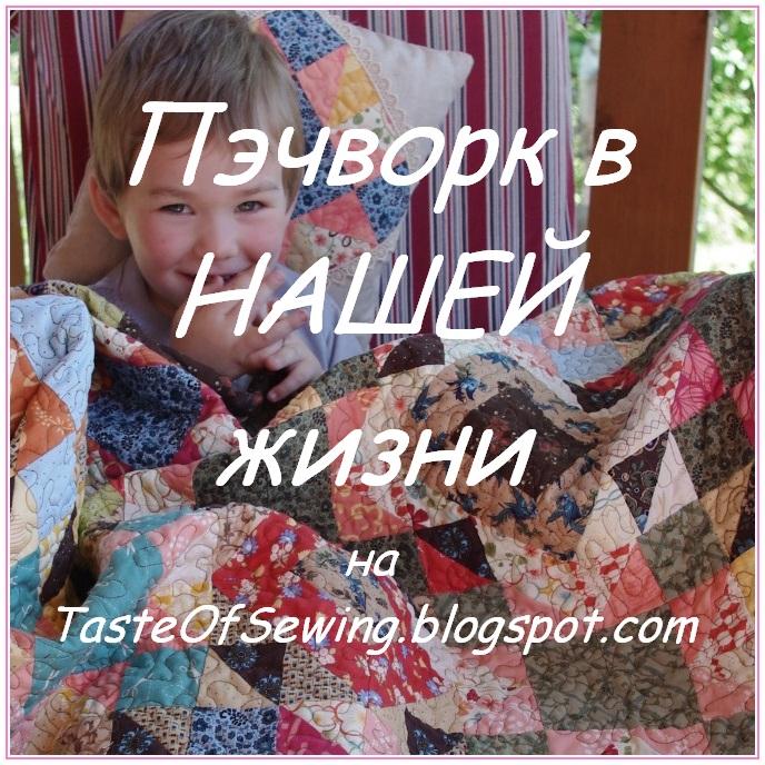 Участвую )))