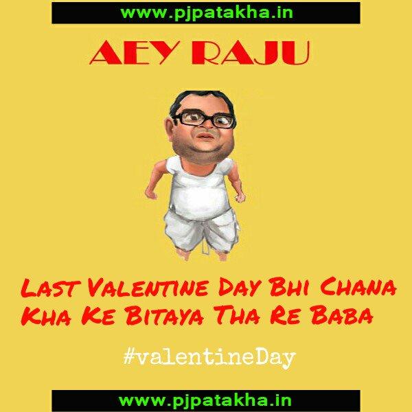valentine day meme