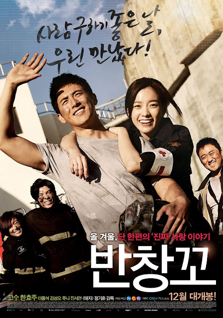 Yazının devamına dikkat kesilsin filmin ismi love 911 banchangkko