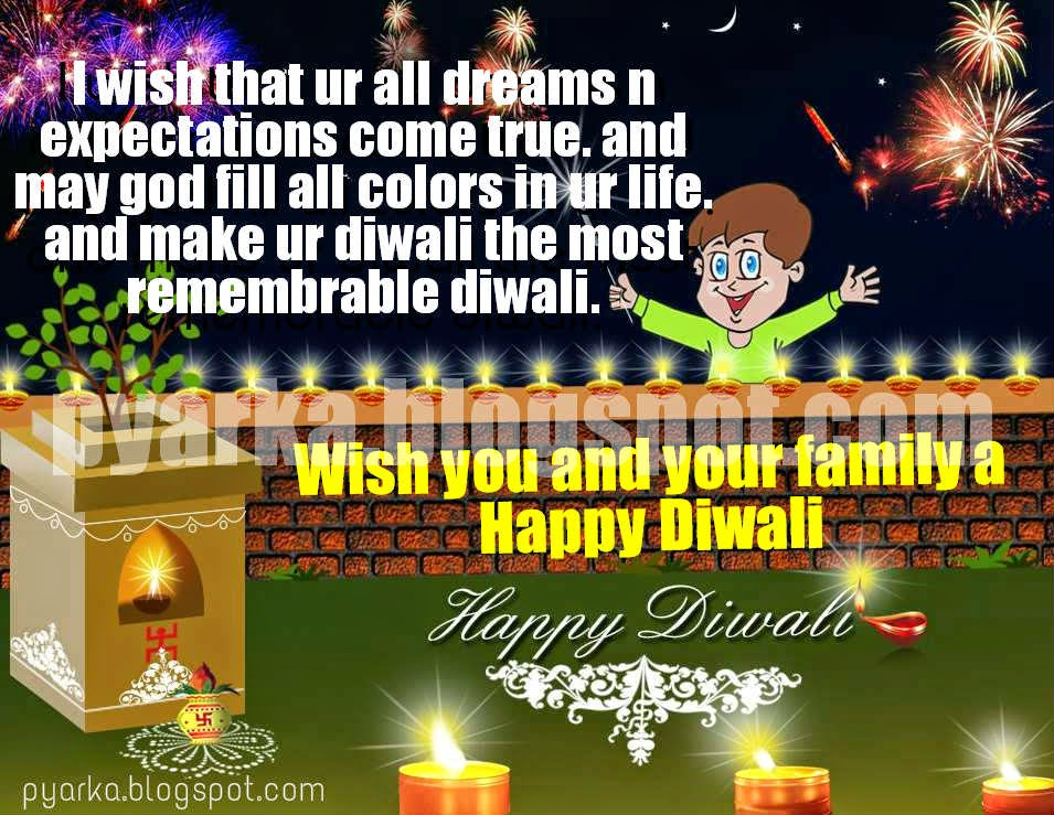 Diwali sms in english and picture wishes pyarka sms message greetings diwali wallpaper photo greetings card pics m4hsunfo