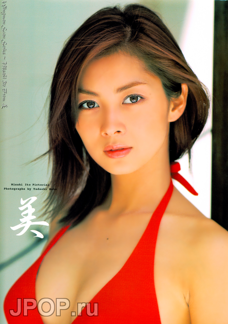 Redefining The Face Of Beauty Japanese Beauties Part 2