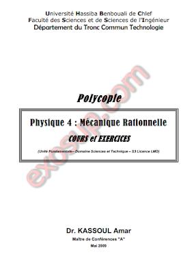 Mécanique Rationnelle cours et exercices résolus